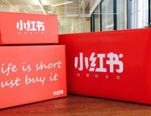 Chinese social commerce unicorn Xiaohongshu raises US$300 million from investors led by Alibaba