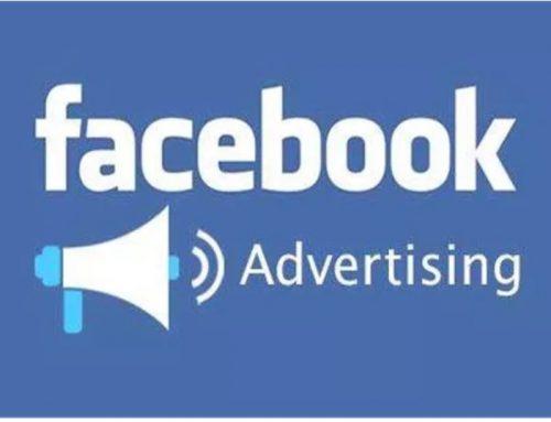 Facebook投放技巧,如何让品牌得到最大曝光?