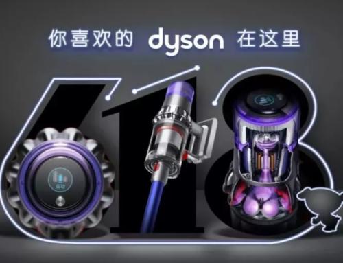 """""""618""""电商界狂欢节将临,京东首推全新icon联动众多品牌预热"""