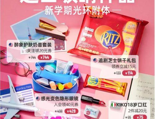 """上半年中国广告市场下滑8.8%,营销焦虑下品牌该如何""""走""""出去?"""