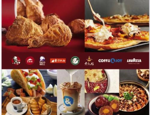 中国餐饮巨头百胜赴港二次IPO:市值近2000亿,肯德基扛大旗